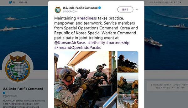지난 19일 미군 인도태평양사령부는 공식 트위터에 한국과 미군 특전 대원들이 함께 훈련하는 모습이 담긴 사진을 게시했다.ⓒ미국 국방부 홈페이지와 유튜브 채널