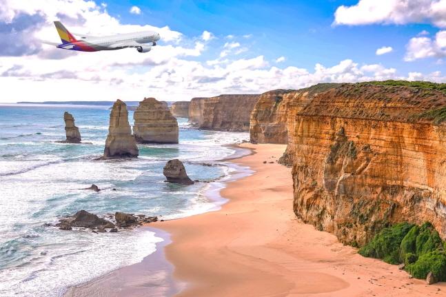 아시아나항공과 멜버른 인근 그레이트 오션로드 전경 이미지.ⓒ아시아나항공