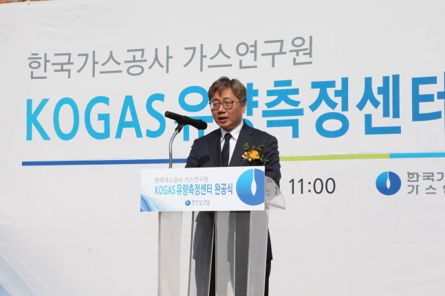 채희봉 한국가스공사 사장.(자료사진)ⓒ한국가스공사