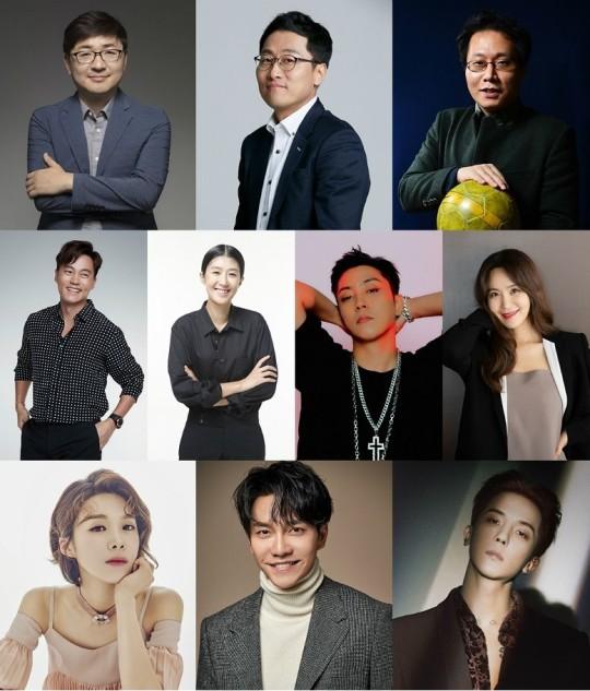 10일 밤 9시 10분 첫 방송되는 tvN