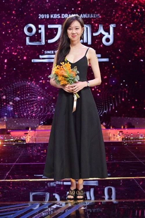 배우 공효진이 2019 KBS 연기대상을 수상했다.ⓒKBS