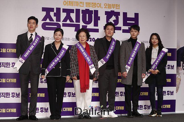 배우 김무열, 라미란, 나문희, 윤경호, 장동주가 6일 서울 강남구 CGV압구정에서 열린 영화