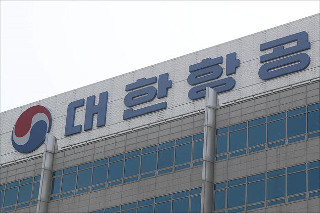 서울 강서구 대한항공 본사(자료사진).ⓒ데일리안 홍금표 기자