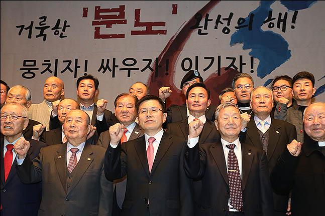 황교안 자유한국당 대표가 7일 오후 서울 중구 프레스센터에서 열린