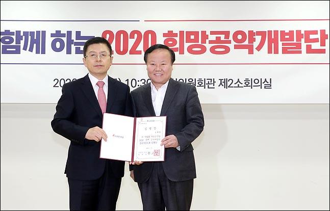 황교안 자유한국당 대표가 9일 국회 의원회관에서 열린