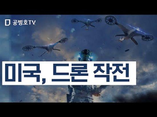 ⓒ공병호TV 유튜브 화면캡처