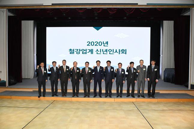 10일 오후5시 서울 강남구 대치동 소재 포스코센터에서 '2020년 철강업계 신년인사회'가 열리고 있다.