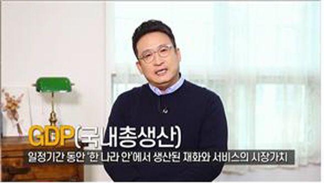한국은행이 제작한