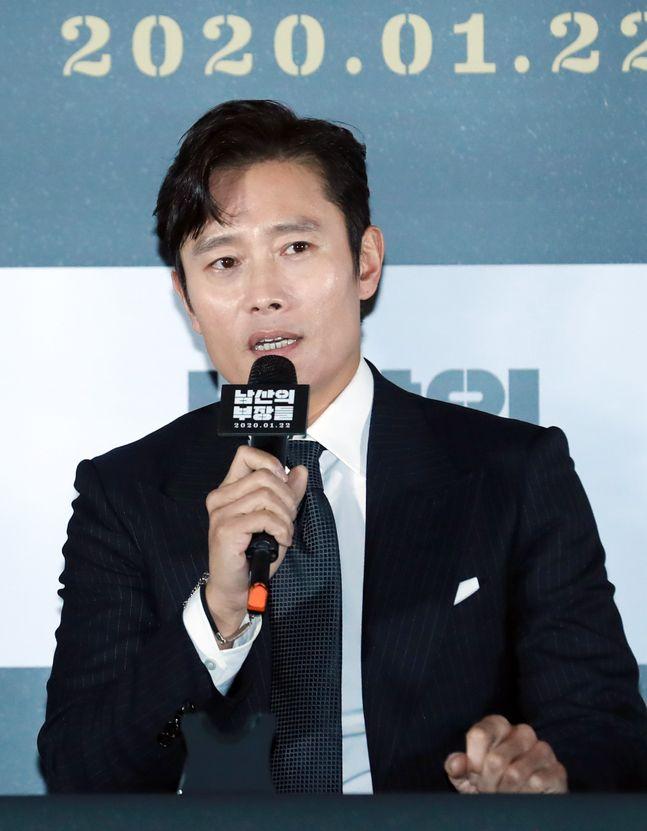 배우 이병헌이 영화