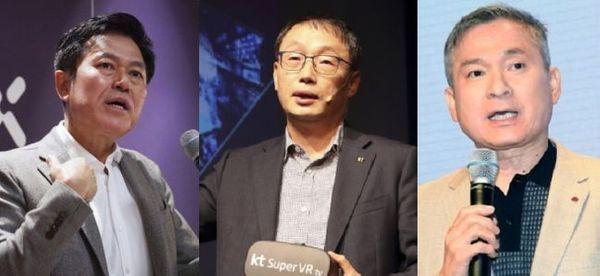 박정호 SK텔레콤 사장(왼쪽), 구현모 KT 최고경영자(CEO) 내정자(가운데), 하현회 LG유플러스 부회장.ⓒ각사