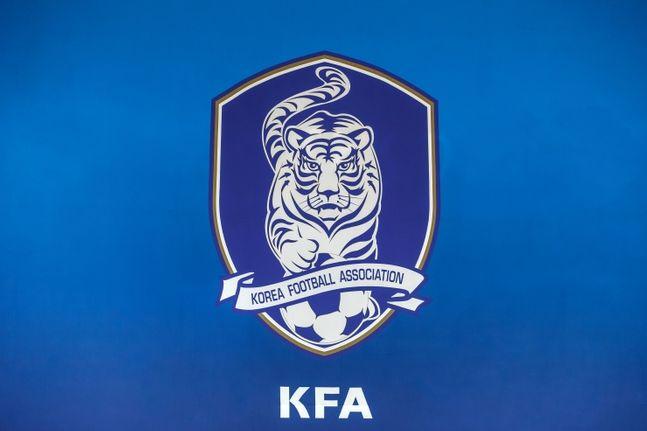 대한축구협회(KFA)가 나이키와 역대 가장 큰 금액으로 초장기 파트너 계약을 맺었다. ⓒ 대한축구협회