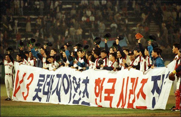 롯데의 V3는 27년째 이뤄지지 않고 있다. ⓒ 연합뉴스