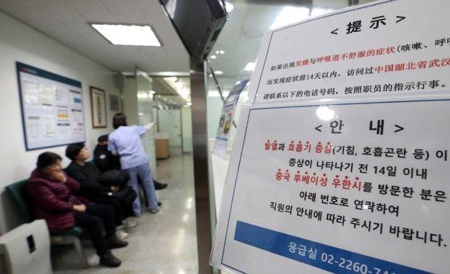 중국 신종 코로나바이러스감염증인