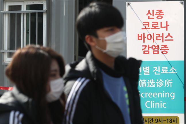 중국 우한시가 진원지로 알려진 신종 코로나 바이러스 감염증의 확진자가 국내에서 늘어나고 있는 가운데 시민들이 서울 중구 명동 거리에 설치된 신종 코로나 바이러스 감염증 선별진료소 앞을 지나가고 있다. ⓒ데일리안 홍금표 기자