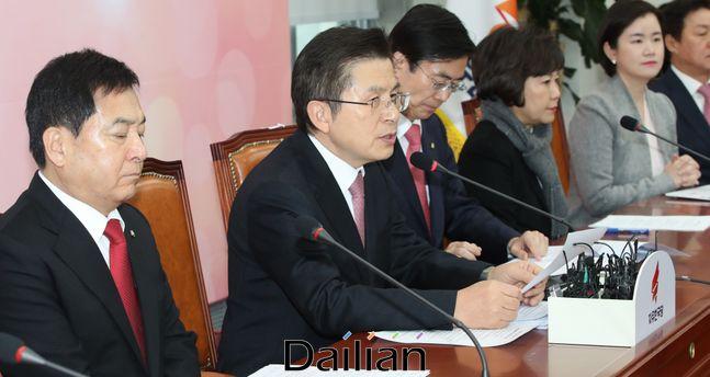 황교안 자유한국당 대표가 최고위원회의에서 모두발언을 하고 있다(자료사진). ⓒ데일리안 류영주 기자