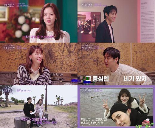 배우 김지석, 유인영과 강한나, 정제원이 첫회부터 뜨거운 작가 열정을 보이며 시청자들을 설레게 했다. 방송 캡처