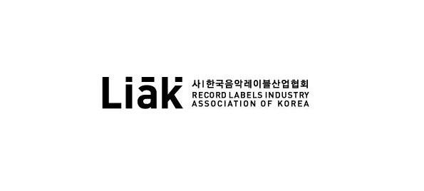 한국음악레이블산업협회 공식 로고. ⓒ 한국음악레이블산업협회