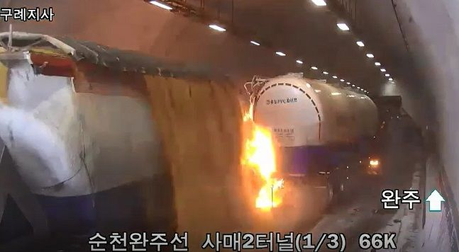 17일 낮 12시 23분께 순천∼완주 간 고속도로 상행선 남원 사매 2터널 100m 지점에서 30여대 차량이 잇달아 충돌하면서 화재가 발생했다. 사진은 한국도로공사 폐쇄회로(CC)TV 영상 캡쳐. ⓒ뉴시스