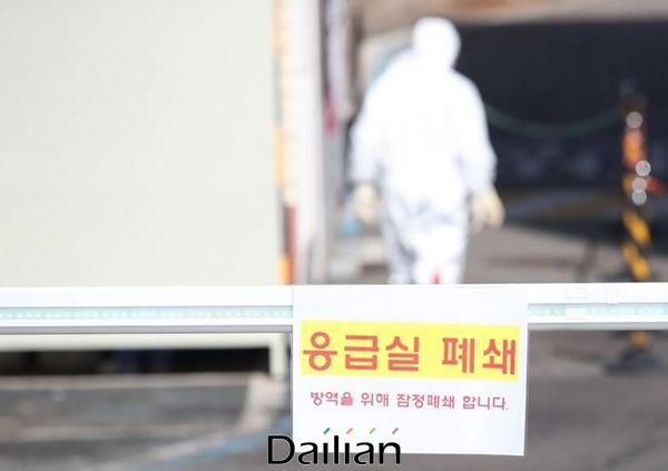 29번째 확진 판정을 받은 환자가 나온 서울 성북구 고려대 안암병원 응급실에 폐쇄를 알리는 안내문이 붙어 있다. ⓒ데일리안 류영주 기자