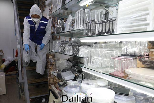 신종 코로나바이러스 감염증 확산을 방지하기 위해 방역 작업이 이뤄지고 있다(자료사진).ⓒ데일리안 류영주 기자