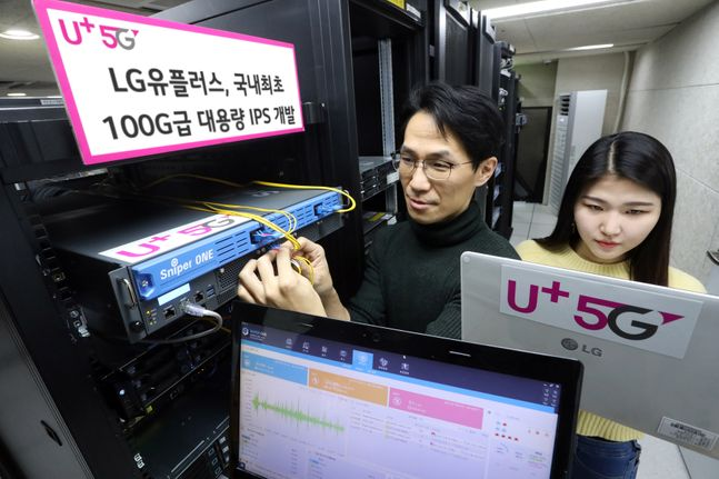 LG유플러스 직원들이 100G IPS를 통해 네트워크 상황을 점검하고 있다.ⓒLG유플러스