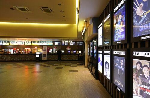 코로나바이러스감염증-19 확산으로 전국의 주요 영화관들이 울상을 짓고 있다. ⓒ 연합뉴스