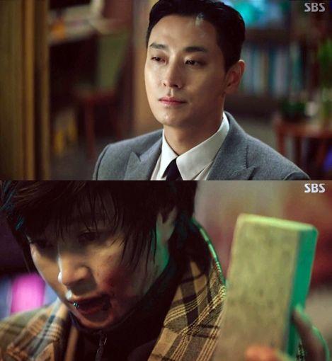 김혜수, 주지훈 주연의 SBS 새 금토 드라마
