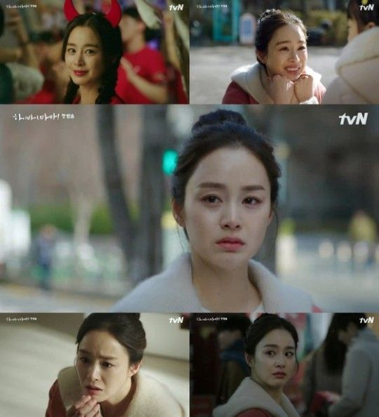 배우 김태희가 tvN 토일극