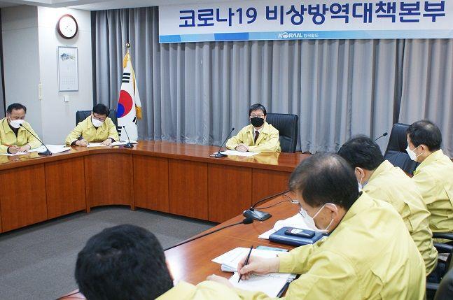 손병석 한국철도 사장이 23일 저녁 코로나19 '심각' 단계 격상에 따른 긴급대책회의를 진행 중이다.ⓒ한국철도