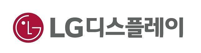 LG디스플레이 로고.ⓒLG디스플레이