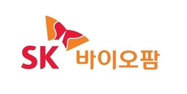 SK바이오팜의 뇌전증 신약 세노바메이트(미국 제품명 엑스코프리)가 대한민국신약개발상 신약개발부문 대상에 선정됐다. ⓒSK바이오팜