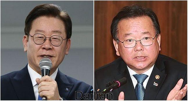 이재명 경기도지사와 김부겸 의원 ⓒ데일리안 DB