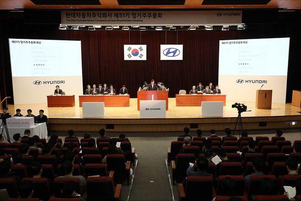 2019년 3월 22일 오전 서울 서초구 양재동 현대차 본사에서 현대자동차 제51회 정기주주총회가 열리고 있다. ⓒ데일리안 홍금표 기자