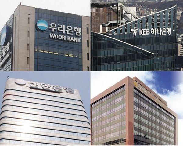 우리은행, KEB하나은행, KB국민은행, 신한은행(윗줄 왼쪽부터 시계방향) ⓒ데일리안