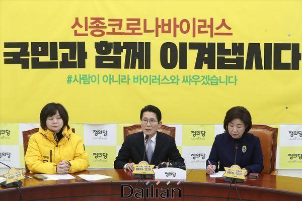 18일 오전 서울 여의도 국회에서 정의당 의원총회가 열리고 있다. ⓒ데일리안 홍금표 기자