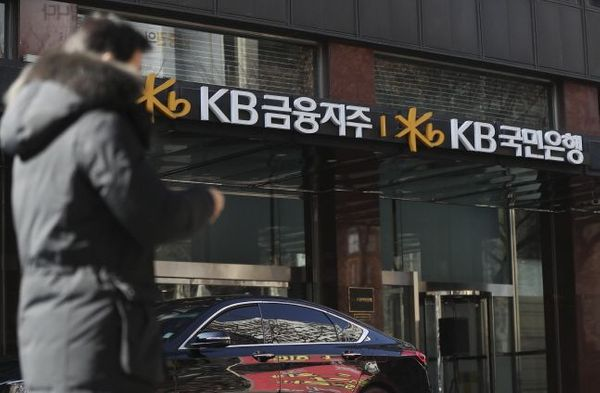 KB금융그룹의 글로벌 사업 성적이 역성장의 늪에 빠졌다.ⓒ뉴시스