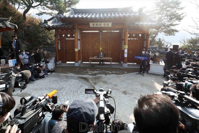 서울시가 신천지의 사단법인 허가를 취소하기로 방침을 정했다. ⓒ 데일리안 홍금표 기자