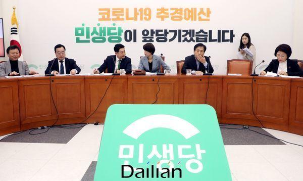 9일 오전 국회에서 김정화 민생당 공동대표와 최고위원들이 제5차 최고위원회의를 진행하고 있다. ⓒ데일리안 박항구 기자