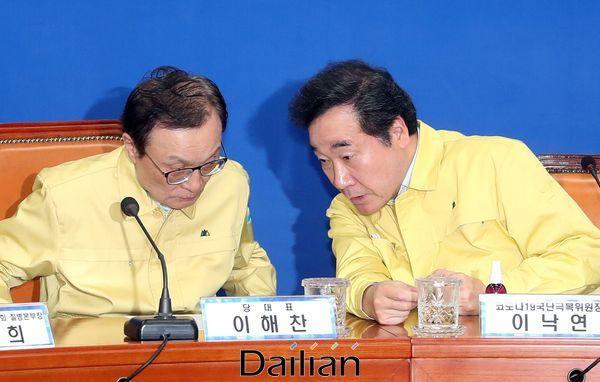 이낙연 선대위 상임공동대표와 이해찬 민주당 대표 ⓒ데일리안 박항구 기자
