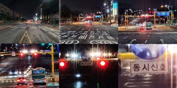삼성전자 스마트폰 '갤럭시S20 울트라' 100배 줌 기능으로 촬영한 도로 사진. 100배 줌 기능으로 첫 사진에서 보이지 않던 '동시신호' 글씨를 확인할 수 있다.ⓒ데일리안 김은경 기자