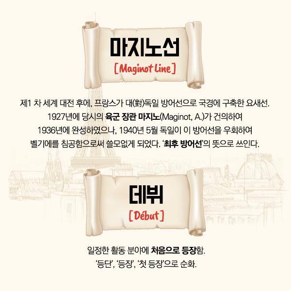 ⓒ제작 = 데일리안 이지희, 박진희 디자이너 & 이미지 출처 게티이미지 뱅크
