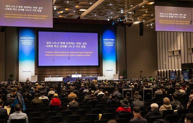 김기남 삼성전자 대표이사(부회장)가 18일 경기 수원 수원컨벤션센터 컨벤션홀에서 열린 '제51기 정기 주주총회'에서 인사말을 하고 있다.ⓒ삼성전자