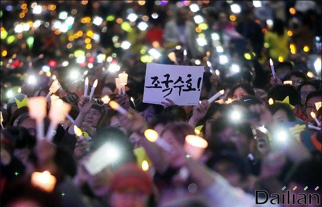 지난해 10월 12일 오후 서울 서초동 대검찰정 앞 서초역 사거리에 에서