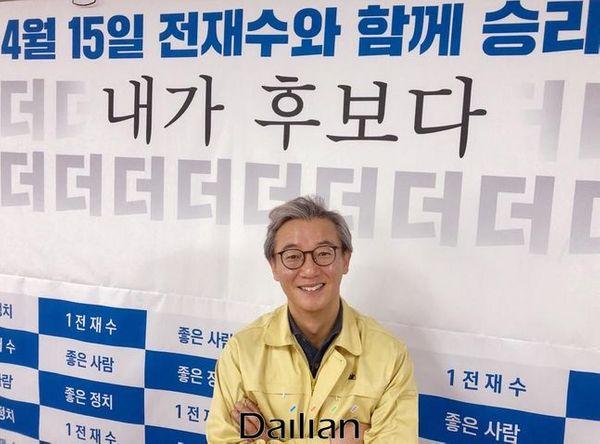 지난 20일 오후 부산 북구 구포동에 위치한 선거사무소에서 데일리안과 인터뷰 시작 전 포즈를 취하고 있는 전재수 더불어민주당 의원. ⓒ부산=데일리안 송오미 기자