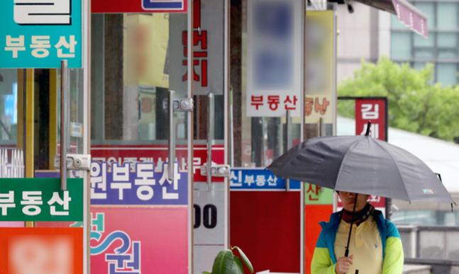 서울 송파구의 한 공인중개소 모습 ⓒ뉴시스