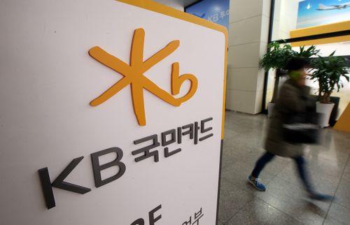 KB국민카드가 차량정보와 카드를 사전에 등록하면 혼잡통행료 징수 구간에서 차량 번호 인식 후 통행료가 자동 결제되는 '서울시 혼잡통행료 자동 결제 서비스'를 선보였다. ⓒKB국민카드