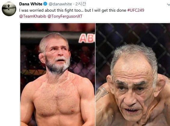 UFC 화이트 대표가 올린 트위터에 올린 게시물.