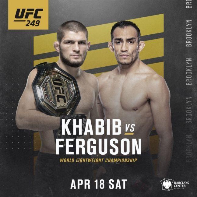 19일 뉴욕 브루클린서 열릴 예정이었던 하빕-퍼거슨전. ⓒ UFC