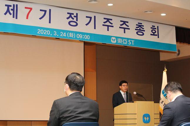 동아에스티는 24일 주주 및 회사 경영진 등이 참석한 가운데 제7기 정기주주총회를 개최했다고 밝혔다. ⓒ동아에스티
