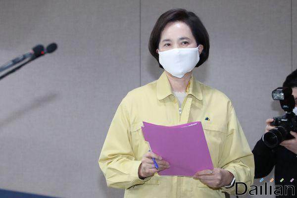 유은혜 사회부총리 겸 교육부 장관(자료사진). ⓒ데일리안 류영주 기자